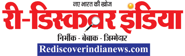 Rediscover India News