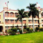 वैष्णव विद्यापीठ  प्राइवेट यूनिवर्सिटी की UGC इंस्पेक्शन रिपोर्ट का सच क्या है?